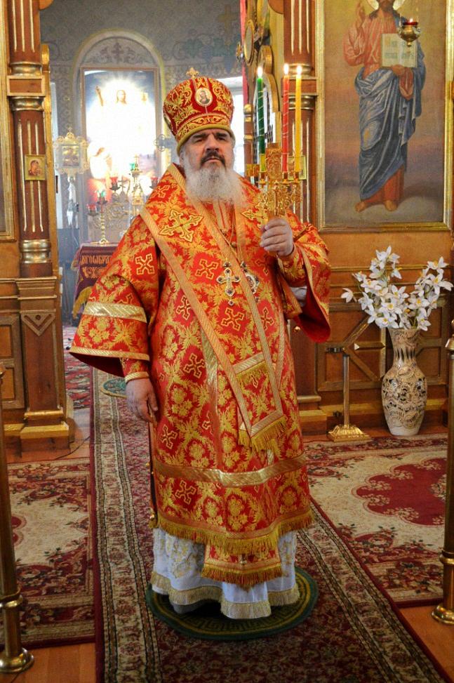Ефрем Епископ Боровичский и Пестовский